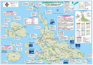 宮古島 観光マップ